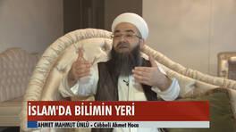 İslam'da bilimin yeri!