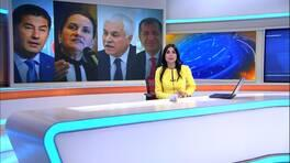 Kanal D Ana Haber Bülteni - 14.05.2016