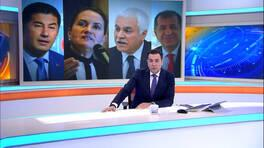 Kanal D Ana Haber Bülteni - 24.05.2016