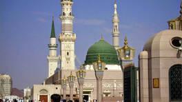 Fatih Savaş Kutsal Topraklarda - Taif'te Peygamber Efendimizin Sabrı