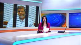 Kanal D Ana Haber Bülteni - 18.06.2016