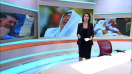 Kanal D Ana Haber Bülteni - 21.08.2016