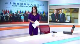 Kanal D Ana Haber Bülteni - 04.09.2016