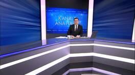Kanal D Ana Haber Bülteni - 04.01.2017