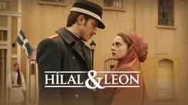 HiLeon Özel Bölümü