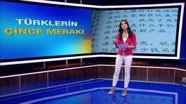 Kanal D Haber Hafta Sonu - 12.11.2017