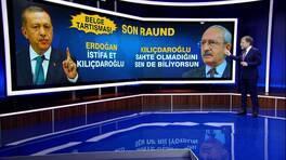Ahmet Hakan'la Kanal D Haber - 05.12.2017