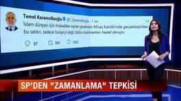 Kanal D Haber Hafta Sonu - 14.04.2018