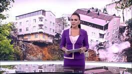 Buket Aydın'la Kanal D Haber - 25.07.2018