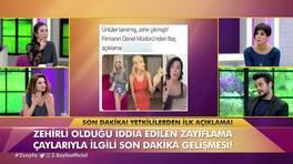 Müge ve Gülşen'le 2. Sayfa / 28.11.2018