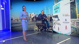 Buket Aydın'la Kanal D Haber - 26. 03. 2019