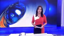 Kanal D Haber - 08.09.2019