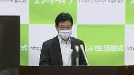 Salgın Japon ekonomisini vurdu