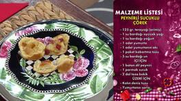Gelinim Mutfakta - Peynirli Sucuklu Çörek Tarifi