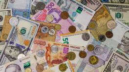 Dolar ne kadar? 17 Temmuz 2020 son dakika dolar ve euro kuru verileri