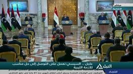 UMH: Mısır'a yapılan çağrı büyük ihanet | Video