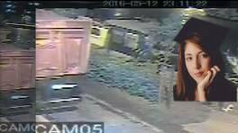 Son Dakika: Şule'yi öldüren kamyon şoförünün cezasına indirim | Video