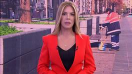 Kanal D Haber Hafta Sonu - 05.12.2020