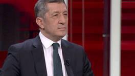 SON DAKİKA HABERİ: Milli Eğitim Bakanı Selçuk, CNN TÜRK'te