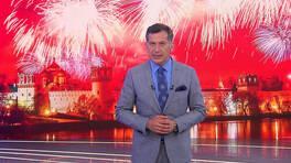 Kanal D Ana Haber - 10.05.2021