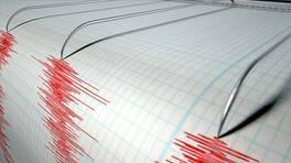 Son dakika... Muğla açıklarında 5.3 büyüklüğünde deprem
