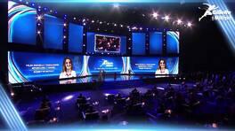 67. Gillette Milliyet Yılın Sporcusu Ödül Töreni Fragmanı