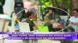 25.08.2019 / Magazin D Pazar