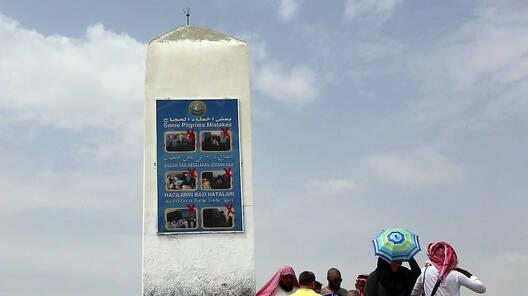 Fatih Savaş Kutsal Topraklarda - Arafat - Abdestin Tarihi